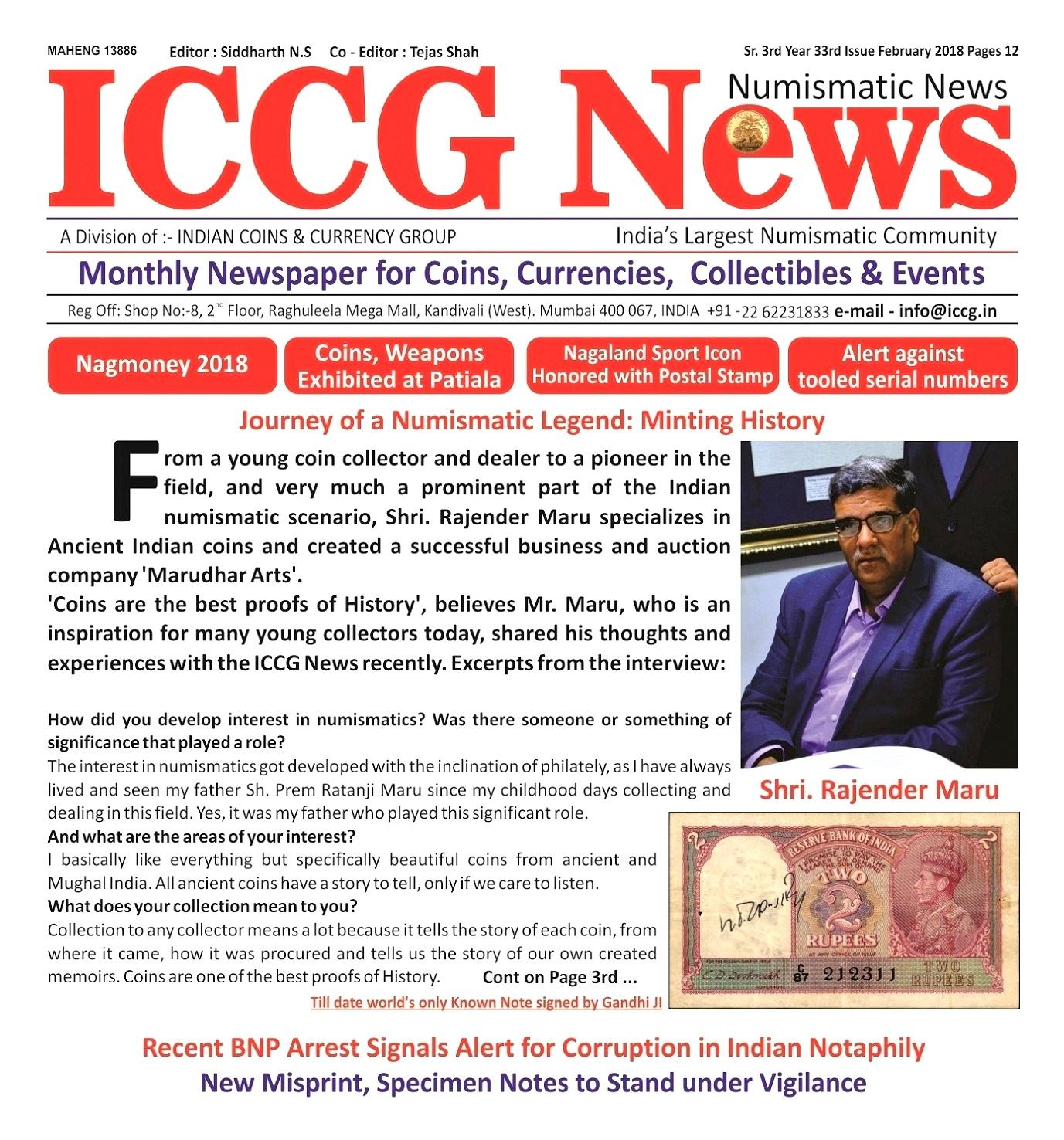ICCG   News